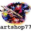 artshop77