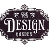 thedesigngarden