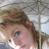 Kristina  Sale