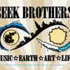 SeekBrothers
