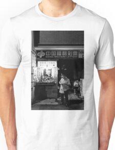 The lucky box and dark hole - Shanghai, China Unisex T-Shirt