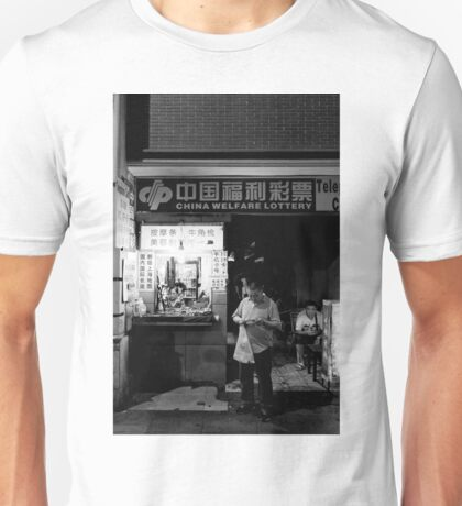 The lucky box and dark hole - Shanghai, China Unisex T-Shirt