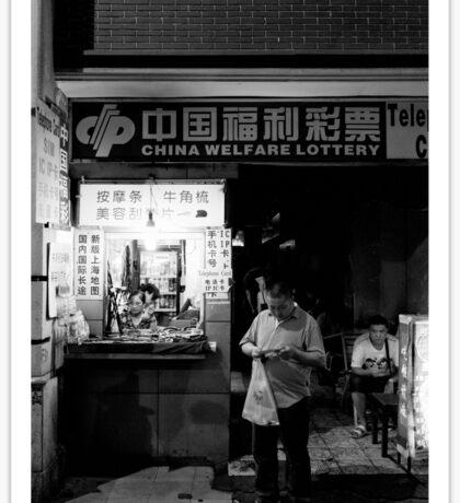 The lucky box and dark hole - Shanghai, China Sticker