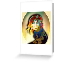 The Doll House Resident 1 Greeting Card