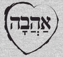The Hebrew Set: AHAVA (=Love) - Dark by WitchDesign