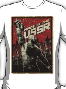 Kettlebell - Made in the USSR  T-Shirt