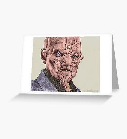 Once More With Feeling - Sweet - BtVS S6E7 Greeting Card