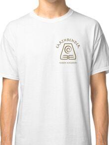 Earthbending Classic T-Shirt