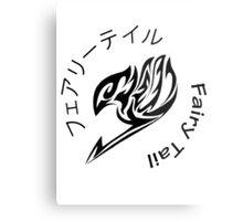 Fairy Tail Guild Emblem Metal Print