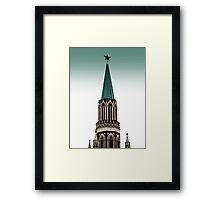 Moscow 1 Framed Print