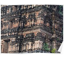 Venkatarama Temple Poster