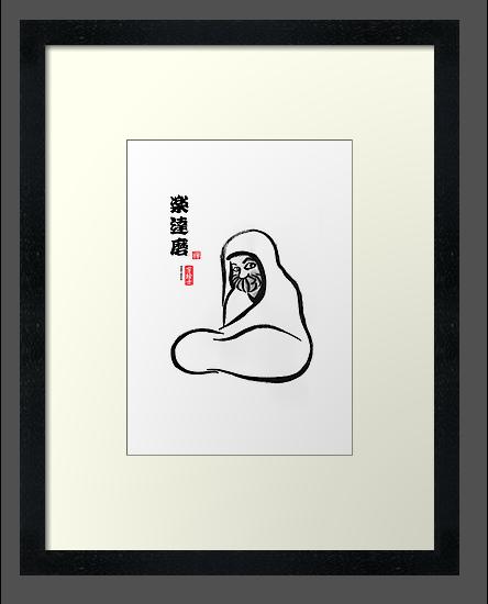 Daruma Smile by 73553