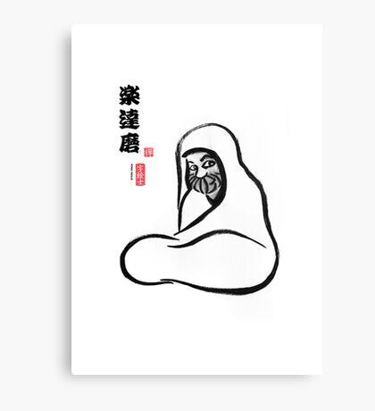 Daruma Smile Canvas Print