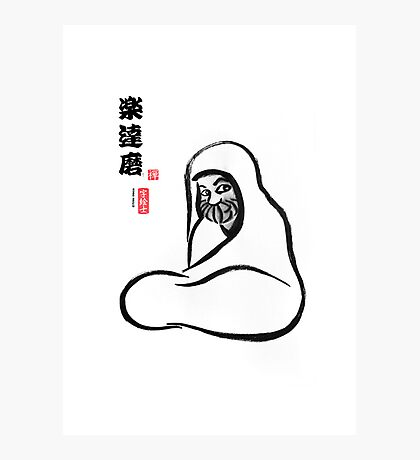 Daruma Smile Photographic Print