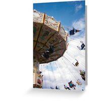 Fun Fair  Greeting Card