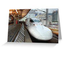 Shinkansen • Osaka • Japan Greeting Card