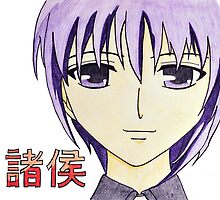 Prince Yuki by merelyAdreamer