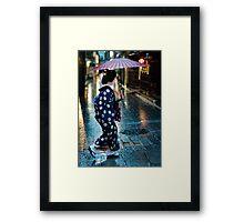 Rainy Evening in Gion - Kyoto Framed Print