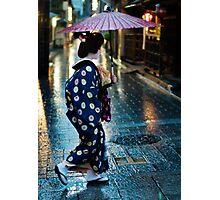 Rainy Evening in Gion - Kyoto Photographic Print