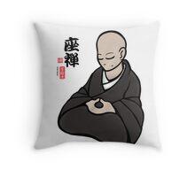 zZzzaZzen Throw Pillow