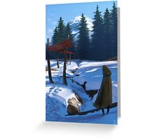 Fimbulvetr - Into the safe house Greeting Card