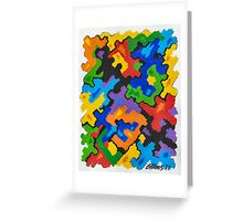 ABSTRACT 1 - BRUSH AND GOUACHE Greeting Card