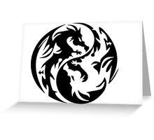 Dragon yin yang. Greeting Card