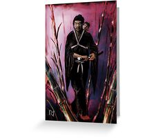 LONE WOLF and CUB ! Greeting Card