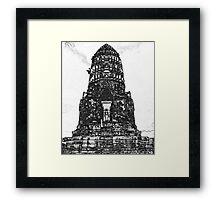 Chedi Framed Print