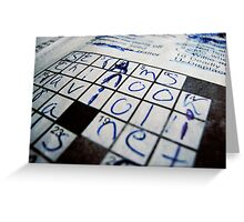 """Q&A"" - Crossword puzzle  Greeting Card"