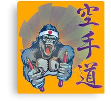 Karate Kong Canvas Print