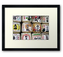 Japanese Iamges Framed Print