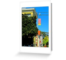 Walking The Wires Greeting Card