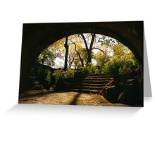 Archway View Two  Greeting Card