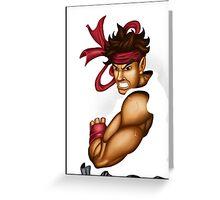 Ryu Hadouken Greeting Card