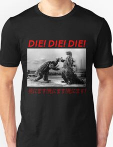 GODZILLA FIGHT TO THE DEATH T-Shirt