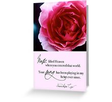 Music Filled Heaven Greeting Card