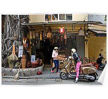 Vietnam: Basketwork Poster