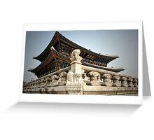 South Korea-palace stonework carving Greeting Card