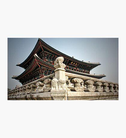 South Korea-palace stonework carving Photographic Print