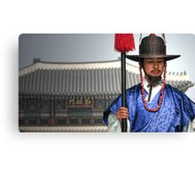 South Korea-standing guard Canvas Print