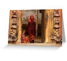 Nepal  Greeting Card