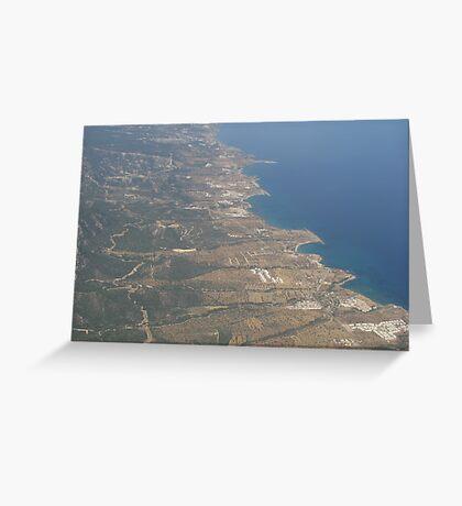 North coast of Cyprus... Greeting Card