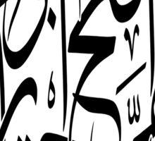 Persian Sticker