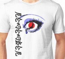 Japanese Tragedy Unisex T-Shirt