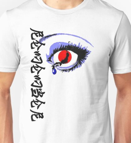 Japanese Tragedy T-Shirt