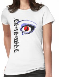 Japanese Tragedy Womens Fitted T-Shirt