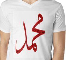 Muhammad-Prophet-Farsi Mens V-Neck T-Shirt