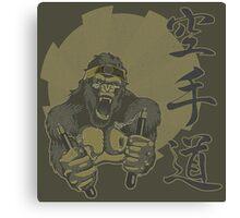 Kong Fu Canvas Print