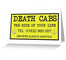 The Mighty Boosh – Death Cabs Greeting Card